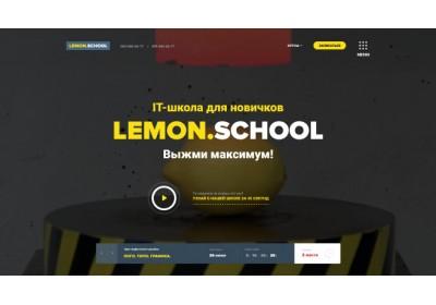 Lemon.School